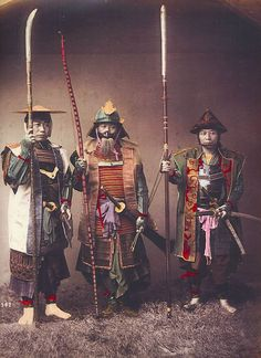The Samurai of Feudal Japan