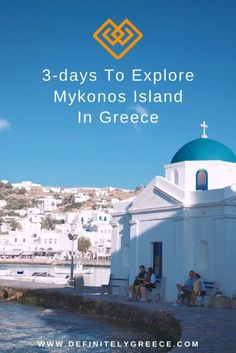 Mykonos is known for its wild nightlife, beautiful beaches, and windmills. Below, we have put together a few suggestions for those that want to pack-in the most of fun in just a few days! Click through for more!  #DefinitelyGreece #MykonosGuide #GreekHolidays Amazing Destinations, Holiday Destinations, Travel Destinations, Mykonos Island, Greece Islands, Big Challenge, Windmills, Greece Travel, Nightlife