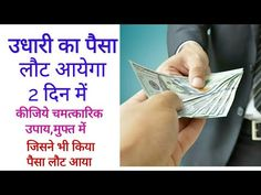 Mirror Vastu, Men Health Tips, Home Health Remedies, Vedic Mantras, Astrology Chart, Fabric Flowers, Religion, Projects To Try, Kiss