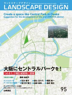 LANDSCAPE DESIGN - No.95 : -SPECIAL ISSUEⅠ- 大阪にセントラルパークを! うめきた2期区域開発に提案 Create a space like Central Park in Osaka Suggestion for the development of the 2nd UMEKITA district うめきたを緑に 篠﨑由紀子 (( 一社)関西経済同友会常任幹事、大阪まちづくり委員会うめきた部会部会長、㈱都市生活研究所代表取締役) To greening Umekita Yukiko Shinozaki (Managing Director of the Kansai Association of Corporate Executives, President of City Life Institute) ランドスケープアーキテクトの提言 Recommendations of Landscap...   More