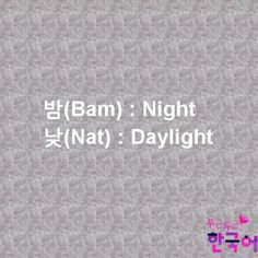 Night/daylight
