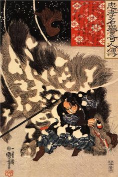 Utagawa Kuniyoshi: Yamamoto Kansuke fighting a giant boar