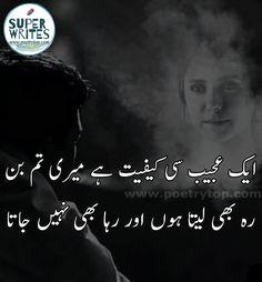 Aik Ajeeb Si Kaifiyat Hai Meri Tum Bin Reh Bhe Laita Hon Aur Raha Bhe Nahin Jaata..! sad poetry in urdu | sad poetry quotes | sad poetry status | sad poetry in english | sad poetry in urdu love | #urdupoetry | sad poetry in urdu girls | urdu sad poetry | sad poetry sms | sad poetry in urdu 2 lines | couple quotes | very sad poetry in urdu images | sad poetry about love | sad poetry about life | new sad poetry | #sadpoetry | #sadpoetryinurdu | #urdusadpoetry Poetry Quotes In Urdu, Sad Quotes, Urdu Image, Beautiful Moon, Couple Quotes, English, Life, Girls, Little Girls