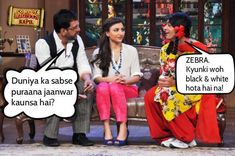 Jokes from Comedy Nights with Kapil Sharma Funny Quotes, Funny Memes, Jokes, Hilarious, Comedy Nights With Kapil, Mean Humor, Kapil Sharma, Bollywood Memes, Desi Memes
