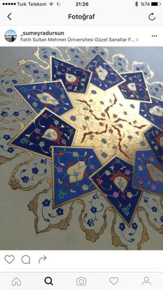 Islamic Patterns, Textile Patterns, Arabesque, Mandala, Illumination Art, Arabic Design, Persian Motifs, Arabic Calligraphy Art, Moroccan Pattern