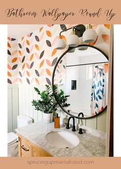 Round up of boho and scandi themed peel and stick wallpaper! Perfect for bedrooms, bathrooms, living areas, dining rooms, and accent walls! Colorful and neutral patterned wallpaper options that are fun and decorative! #wallpaperideas #accentwalls #wallpaperdesign #bathroomwallpaper #bohodecor #bohome #bohodesign #bathroomremodel #bathroomdesign #bathroomreno #bathroomdecor #bathroommirror #roundmirror #bathroomvanity