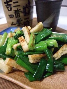 Japanese House, Japanese Food, Home Recipes, Asian Recipes, Cook Pad, Food Menu, No Cook Meals, Tofu, Green Beans