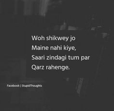 New Quotes Deep Hindi 16 Ideas Shyari Quotes, Hurt Quotes, Poetry Quotes, Funny Quotes, Qoutes, First Love Quotes, True Love Quotes, Gulzar Quotes, Zindagi Quotes