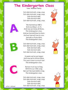 """Song, """"The Kindergarten Class"""" (Tune; """"The Addams Family""""; free from Freebielicious)"""