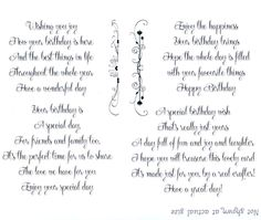 Sentimentally Yours Clear Stamp - Birthday Verse 2