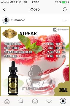 VK is the largest European social network with more than 100 million active users. Vanilla Custard, Vanilla Ice Cream, Diy Vape Juice, Vape Diy, E Juice Recipe, Clone Recipe, Smoking Causes, Vape Smoke, Vape Tricks