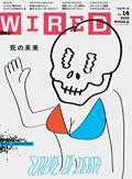 雑誌『WIRED』VOL.15 2015年3月10日(火)発売。特集は「ワイアード・バイ・デザイン」。 « MAGAZINE(雑誌)« WIRED.jp