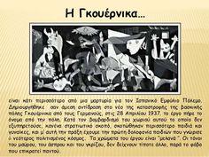 Η Γκουέρνικα… είναι κάτι περισσότερο από μια μαρτυρία για τον Ισπανικό Εμφύλιο Πόλεμο. Δημιουργήθηκε σαν άμεση αντίδραση... 28th October, Greek Language, Handicraft, Art For Kids, Fails, Peace, Teaching, School, Crafts