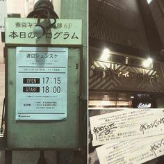 東京キネマ倶楽部にて渡辺シュンスケ「シンシュンシュンチャンショー2017」。1月ラストは昨年に続き、シュンスケ氏の生誕祭へ。横長のステージ、ドレープたっぷりのカーテン、螺旋階段、大きなミラーボール。久しぶりに来たキネマ倶楽部の昭和レトロ感、やっぱりいいなぁ。グランドピアノを弾くシュンスケ氏は画になります☺︎ ゲストのDr.kyOnさん、沖祐市さんのすてき大人ピアニストお二方とのコラボも贅沢でした! Schroeder-Headzの曲、本当に好きだなと改めて。あっという間の2時間20分、楽しかった、今年もよろしくお願いします #schroederheadz #渡辺シュンスケ #シンシュンシュンチャンショー2017 #42歳おめでとうございます #目標は渡辺シュンスケのサイズ感 #チケットにサインお願いしたらもぎられてしまう方まで進出し #もう一つサインしてくれました☺︎
