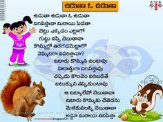 udutha udutha telugu rhyme ఉడుతా ఉడుతా...ఓ ఉడుతా... Kids Nursery Rhymes, Rhymes For Kids, Ganesh Chaturthi Greetings, Kindergarten Poems, Krishna Krishna, Kids Poems, Devotional Quotes, Learn A New Language, Cute Baby Animals