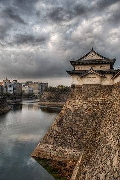 Osaka Castle, Japan looking across to modern high rises.  Makes me think of James Clavell's Shogun.