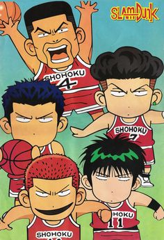 Slam Dunk ~~ Starting line-up chibified by the mangaka ~~ This is Old School anime. I might create a group board for that. Anyone interested? Basketball Manga, Slam Dunk Manga, Inoue Takehiko, Burton Snowboards, Skateboard Art, Slammed, Funny Design, Kitesurfing, Anime Characters