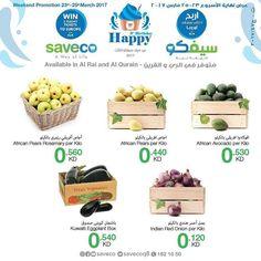 كل نهاية الاسبوع هو يومين تحطيم الاسعار في #سيفكو الري والقرين #سيفكو  Every Weekend Is Shocking Prices Weekend In #Saveco Al-Rai and Al-Qurain #Saveco