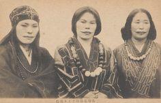 Uncredited Photographer Ainu Women Showing Traditional Lip Tattoo, Asahikawa, Hokkaido, Japan c.1915