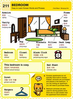 211 Learn Korean Hangul Bedroom