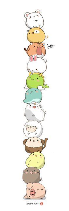 Zodiac, chrysanthemum people grow up from a matrix @ cute animal drawings kawaii, cute Cute Animal Drawings, Kawaii Drawings, Cartoon Drawings, Cute Drawings, Drawing Animals, Cartoon Cats, Cartoon Ideas, Cute Panda Cartoon, Griffonnages Kawaii