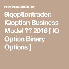 9iqoptiontrader: IQoption Business Model ปี 2016  [ IQ Option Binary Options ]