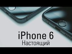 Assembled iPhone 6 Compared To iPhone 5s In Video http://www.ubergizmo.com/2014/09/assembled-iphone-6-compared-to-iphone-5s-in-video/