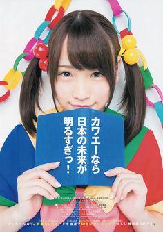 Kawaei Rina #AKB48