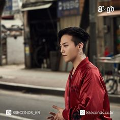 """Another Photo of G-Dragon for """"8 Seconds"""" Collaboration Released [PHOTO] - bigbangupdates"""