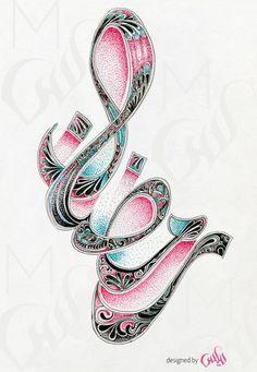 Ramadan Greeting by Maece Seirafi, via Behance Ramadan Cards, Ramadan Images, Ramadan Greetings, Ramadan Mubarak, Arabic Calligraphy Art, Arabic Art, Arabesque, Religion, Ramadan Decorations
