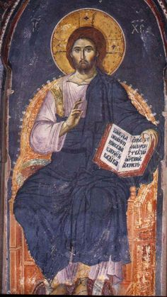 Fresco of Christ by Manuel Panselinos. Fresco, Byzantine Art, Byzantine Icons, Religious Icons, Religious Art, Christ Pantocrator, Catholic Art, Religion, Orthodox Icons