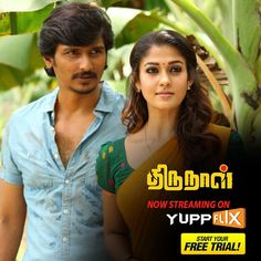 Watch the action packed #Tamil super hit movie #Thirunaal only on @YuppFlix…