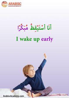Good Vocabulary Words, English Vocabulary, Vocabulary Strategies, Vocabulary Games, Arabic Verbs, Arabic Sentences, English Phrases, Learn English Words, English Language Learning