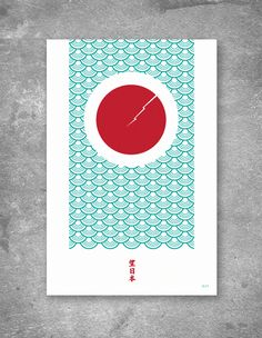 Wonderful colors. Enjoying the play off of the Japanese flag with the traditional wave motif to create identity. Just wish we could do something more than just raising money to send to Japan for relief efforts...     'Hope for Japan' poster heyjojostudios.com/help-japan by hey jojo studios heyjojostudios.com | For purchase go to heyjojostudios.storenvy.com