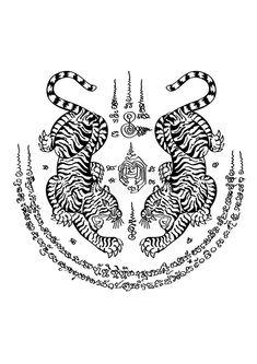 Sak Yant Tattoo in Thailand – Spiritual ritual promises lifelong protection - Tattoo Arts. Khmer Tattoo, Mädchen Tattoo, Sak Yant Tattoo, 777 Tattoo, Muay Thai Tattoo, Spine Tattoos, Body Art Tattoos, Hand Tattoos, Tatoos
