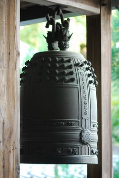 Japanese Buddhist Temple bell
