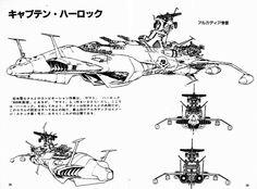Space Pirate Captain Harlock (Arcadia ''Death Shadow')