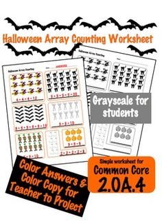 Halloween Array Counting - 2nd Grade Math Common Core 2.OA.4 $