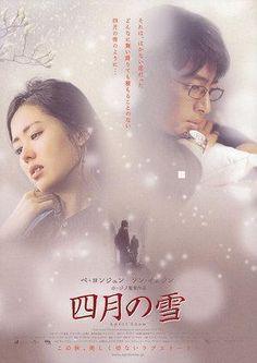 April Snow (2005) (Hur Jin-Ho)