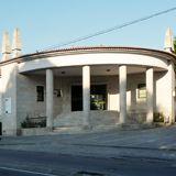 Agrupamento de Escolas D. Sancho II - Alijó