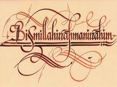 Bismillahirrahmanirrahim+Yani+Rahman+Ve+Rahim+Olan+Allah+ın+Adıyla+