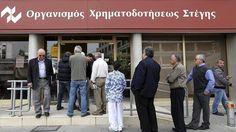 Una auditoría en el Banco de Chipre revela una eliminación masiva de datos.