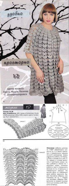 varyarukodelnitsa.ru