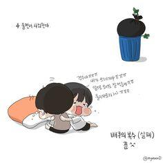 4 Exo Chanbaek, Kyungsoo, Exo Fan Art, Bts Chibi, Kpop Fanart, Youth, Draw, Stickers, Boys