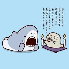 Doodle Drawings, Animal Drawings, Cute Drawings, Cute Shark, Shark Shark, Shark Drawing, Shark Facts, Minimalist Drawing, Cute Posts