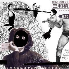 Yoko Ono EP cover art