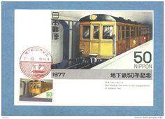 JAPÓN Metro 1977 Trains, Stamps