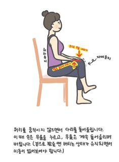 두부 My Yoga, Health Diet, Excercise, Family Guy, Workout, Fitness, Tips, Ejercicio, Exercise