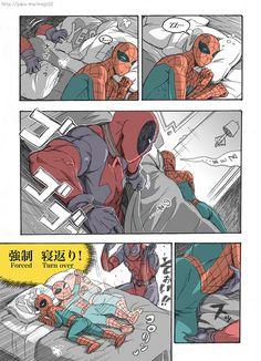 Artist:m on Pixiv title: DPSP漫画01 Spideypool Comic | Part 2 | Deadpool | Spiderman | Marvel