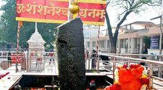 Pune women make attempt to break barrier at Shani Shingnapur temple